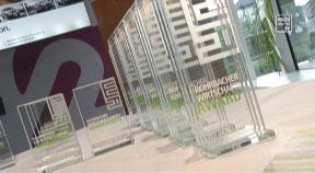 Wirtschaftsempfang mit Awardverleihung der WKO Rohrbach