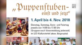 Ankündigung: Sonderausstellung Schulmuseum Bad Leonfelden: Puppenstuben einst u. jetzt